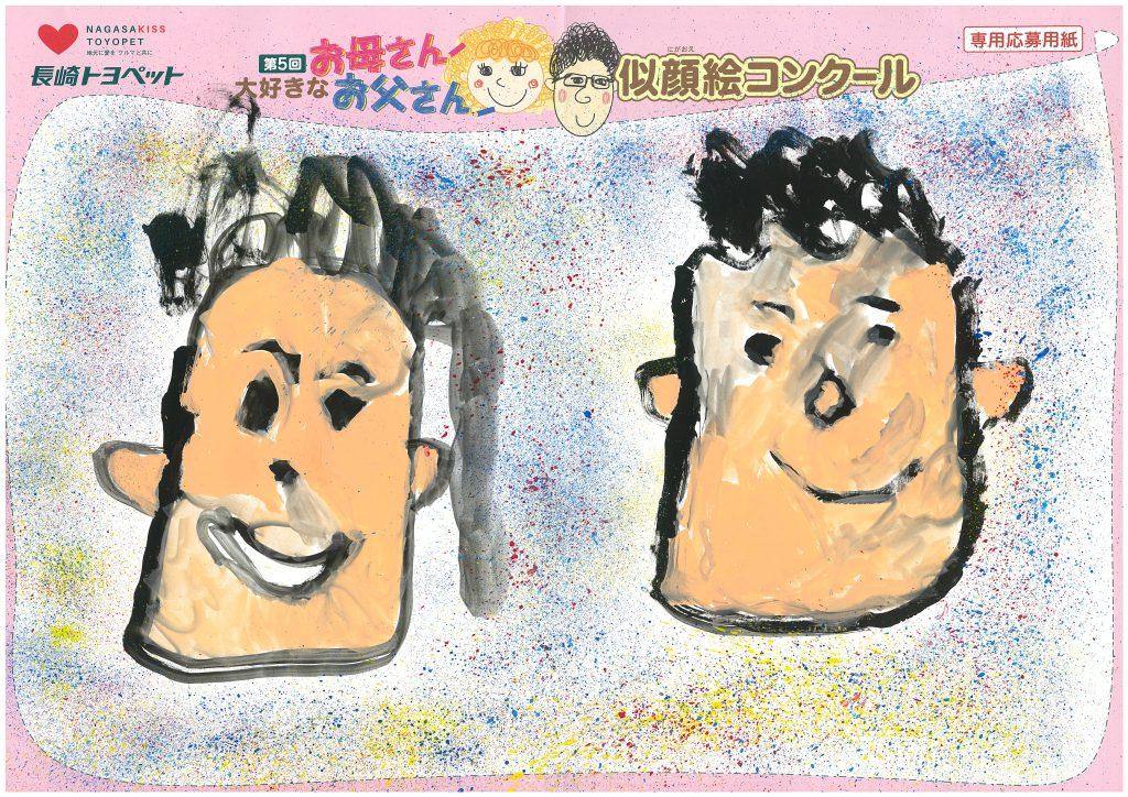 S.Oくん(5才)の作品