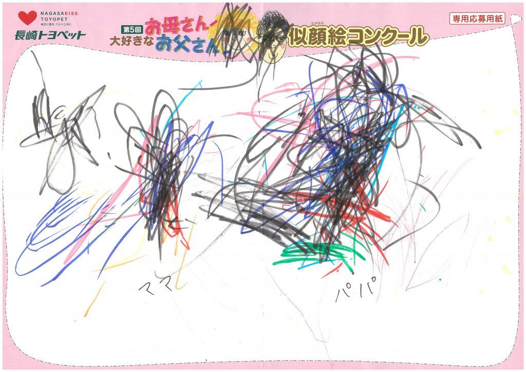H.Iちゃん(1才)の作品