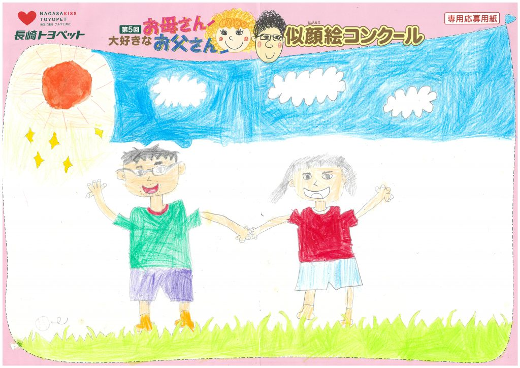 Y.Oくん(8才)の作品