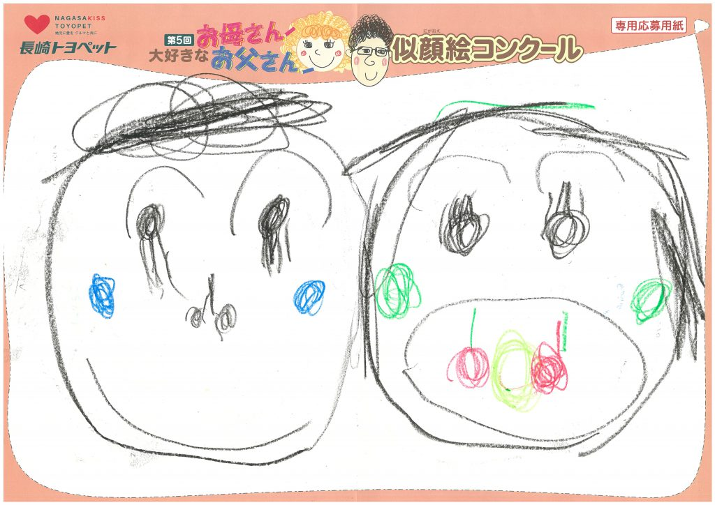 Y.Mくん(4才)の作品