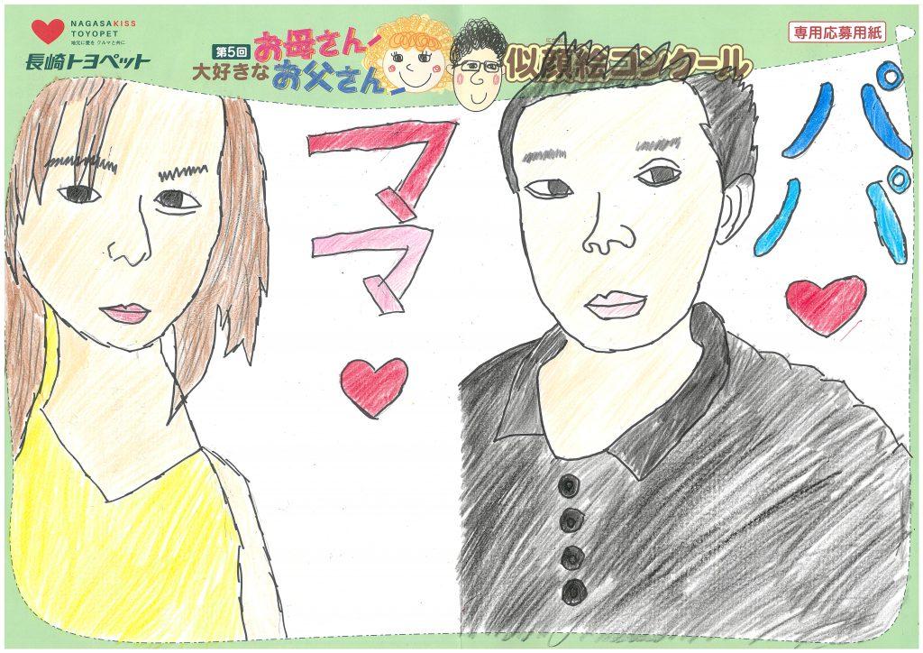S.Kくん(10才)の作品