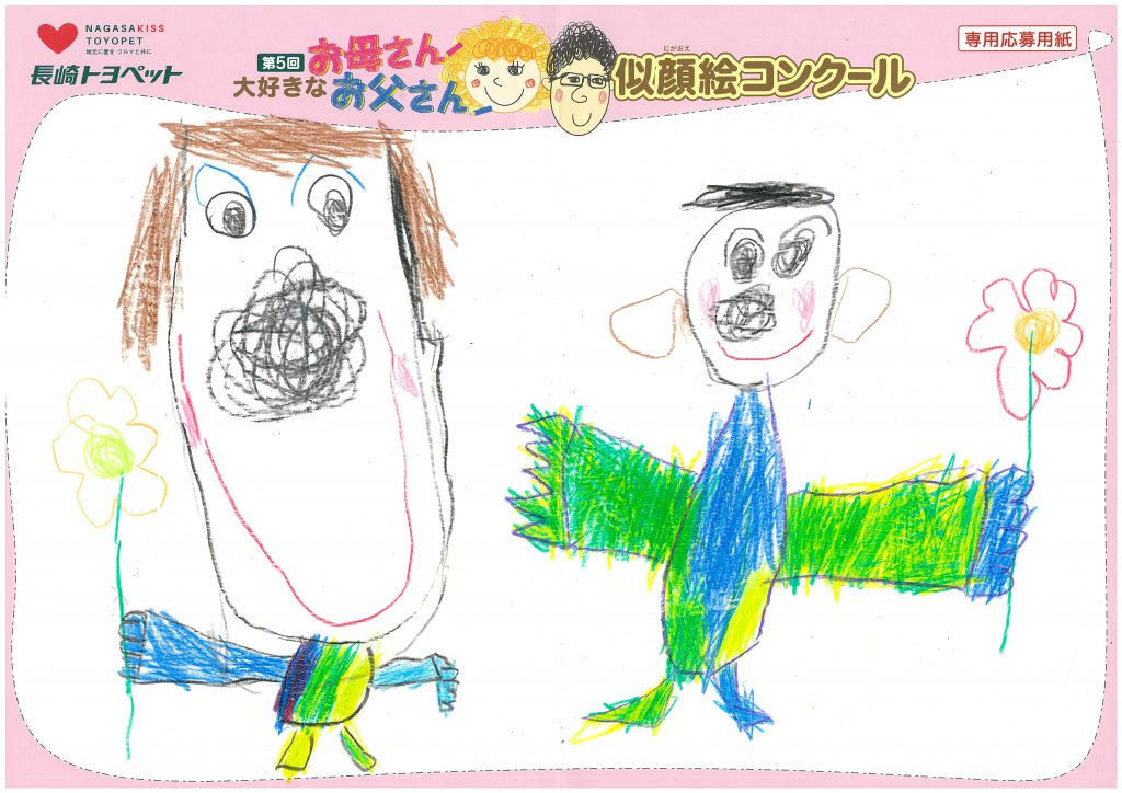 A.Nくん(5才)の作品