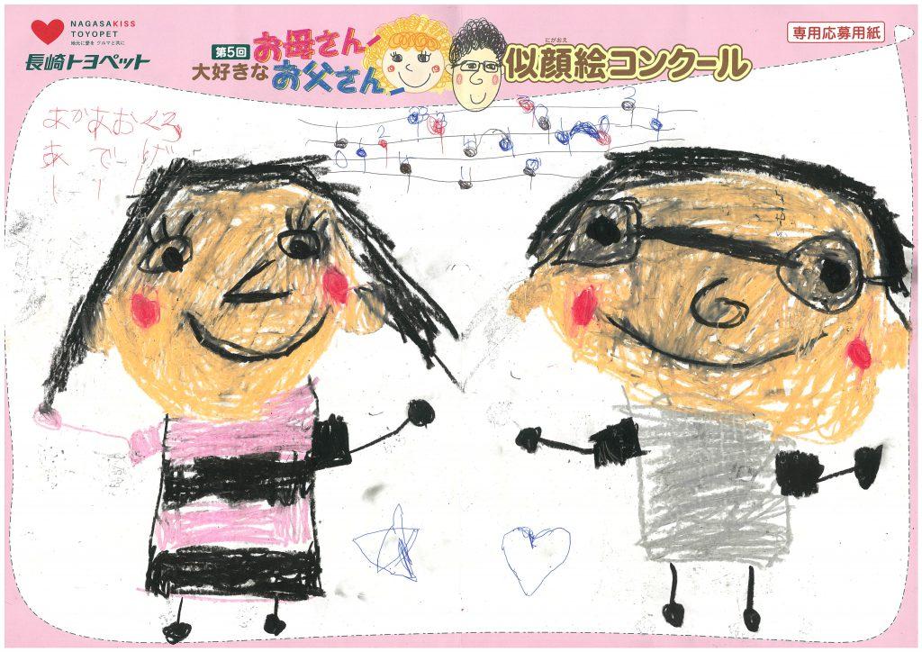 I.Yくん(6才)の作品