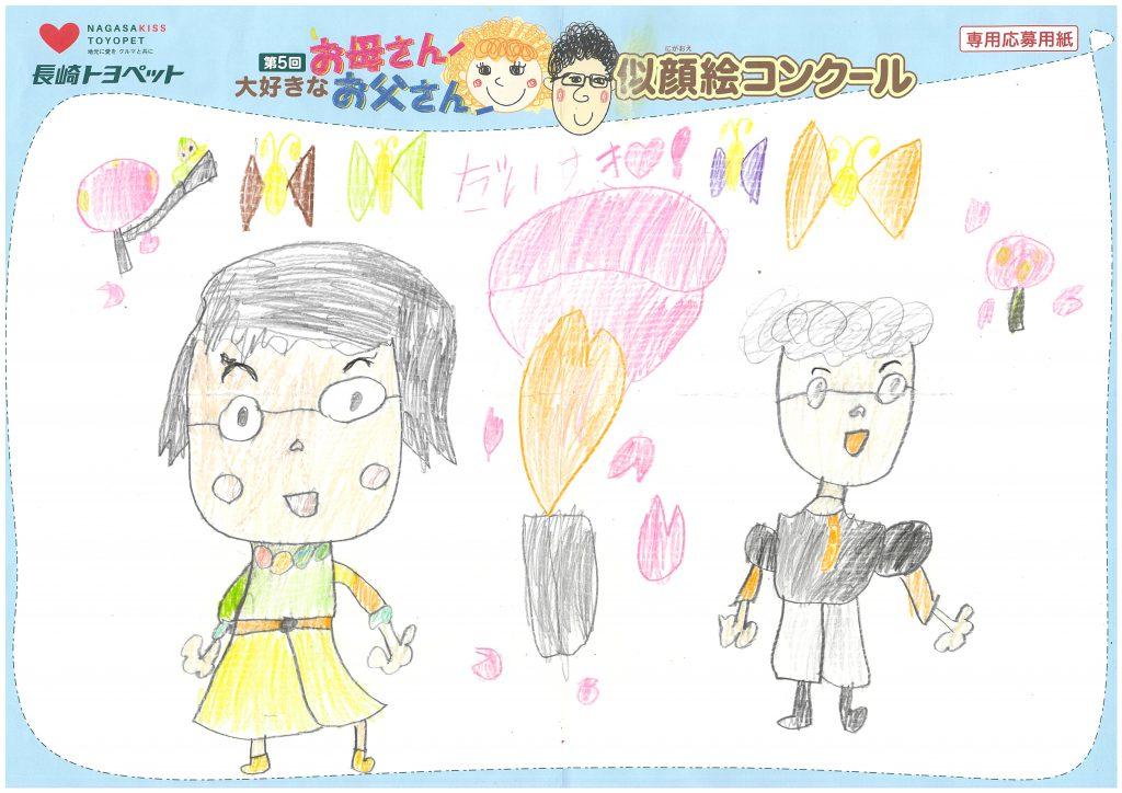 H.Aちゃん(7才)の作品