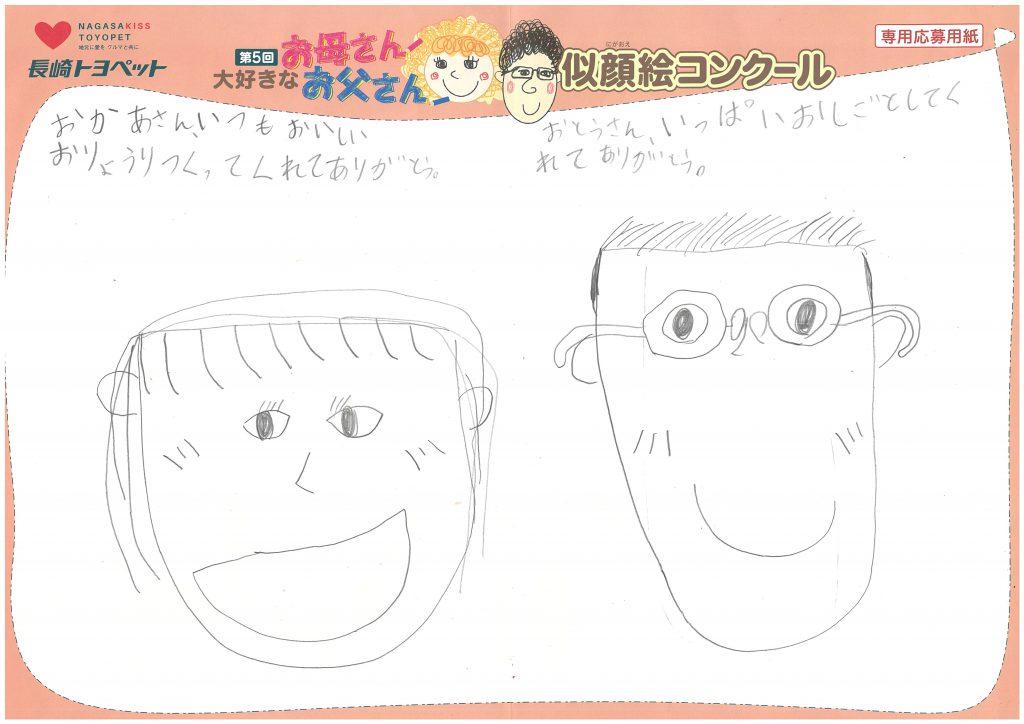 I.Mくん(7才)の作品