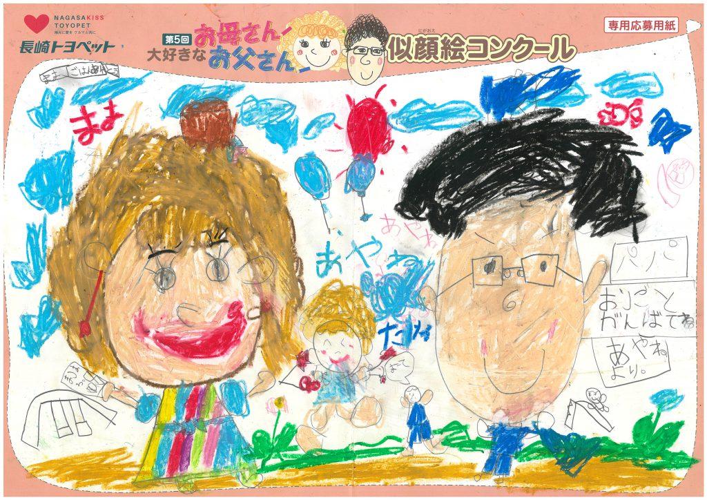 A.Yちゃん(6才)の作品