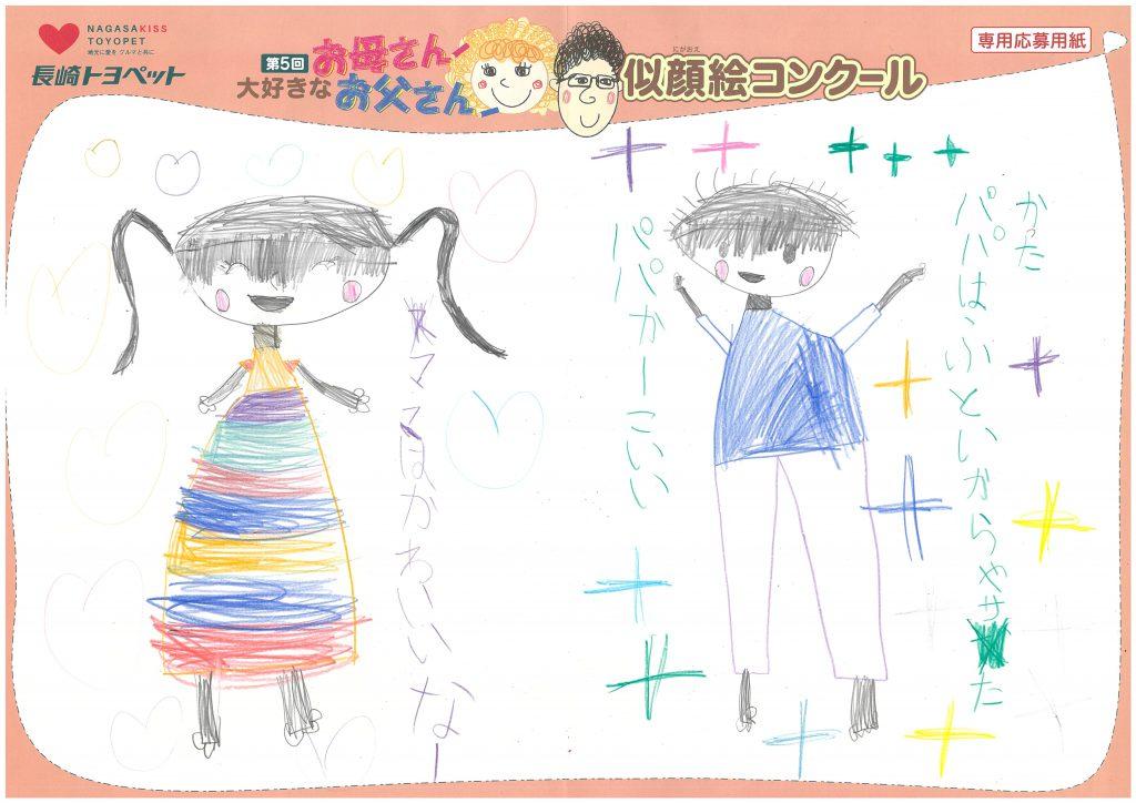 M.Sちゃん(6才)の作品