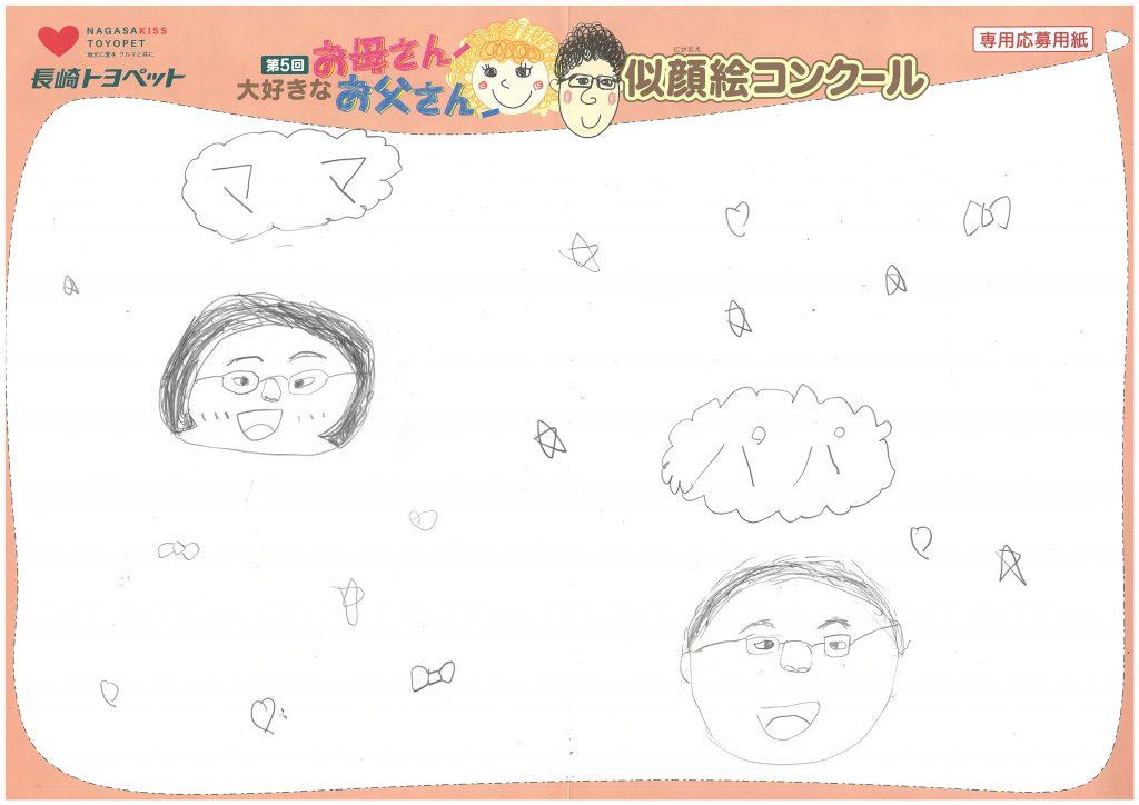 H.Kちゃん(7才)の作品