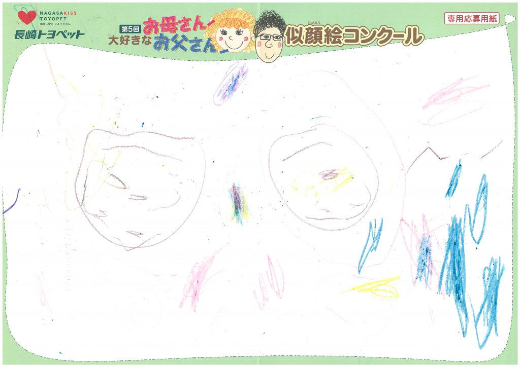 H.Hちゃん(1才)の作品