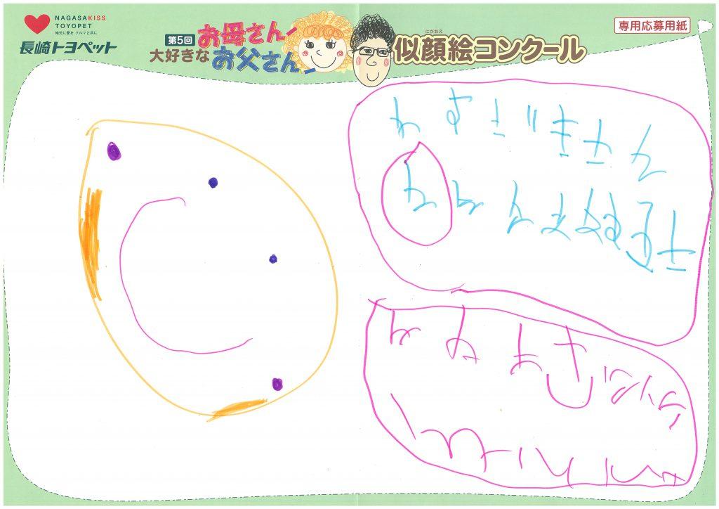 S.Hちゃん(5才)の作品