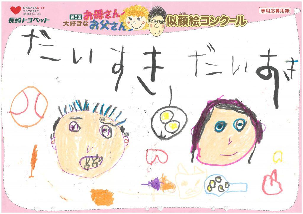 G.Iくん(5才)の作品