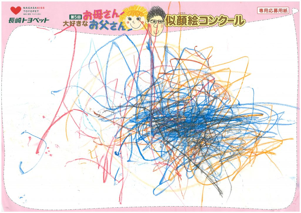 S.Tちゃん(1才)の作品
