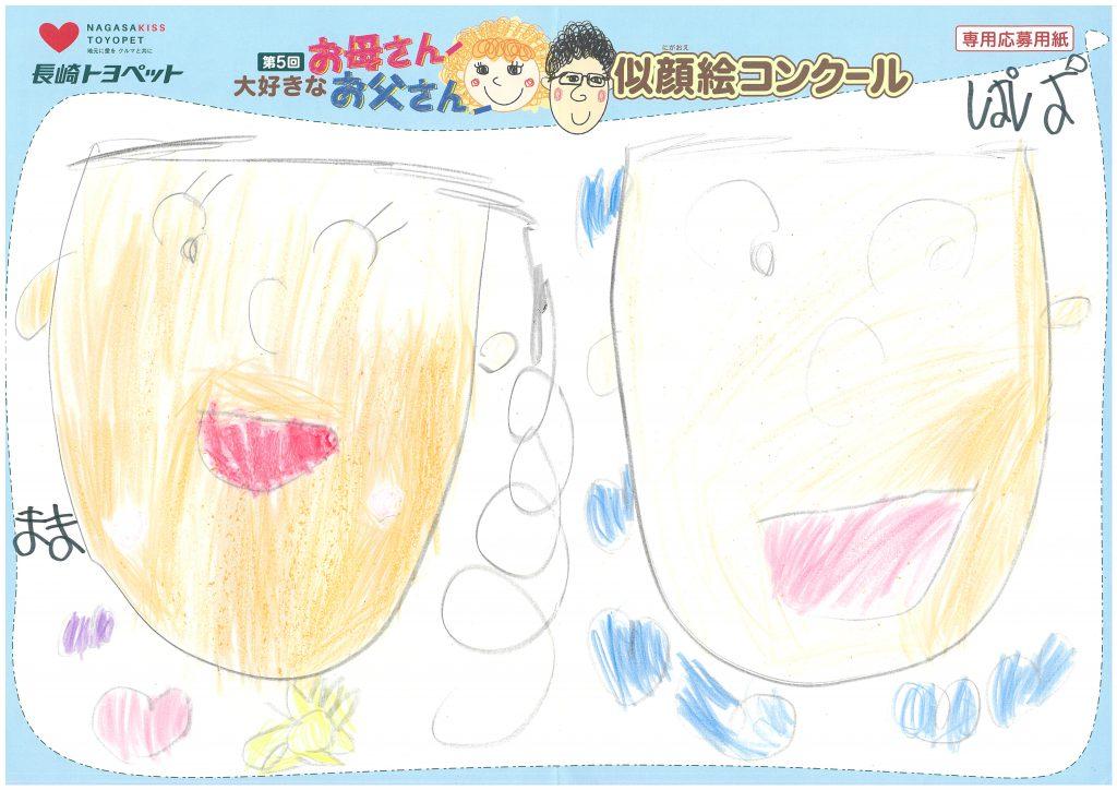 E.Yちゃん(4才)の作品