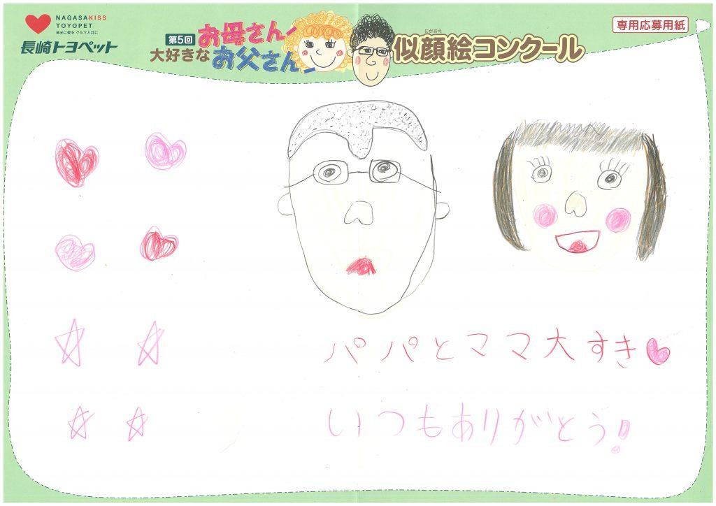 K.Oちゃん(9才)の作品