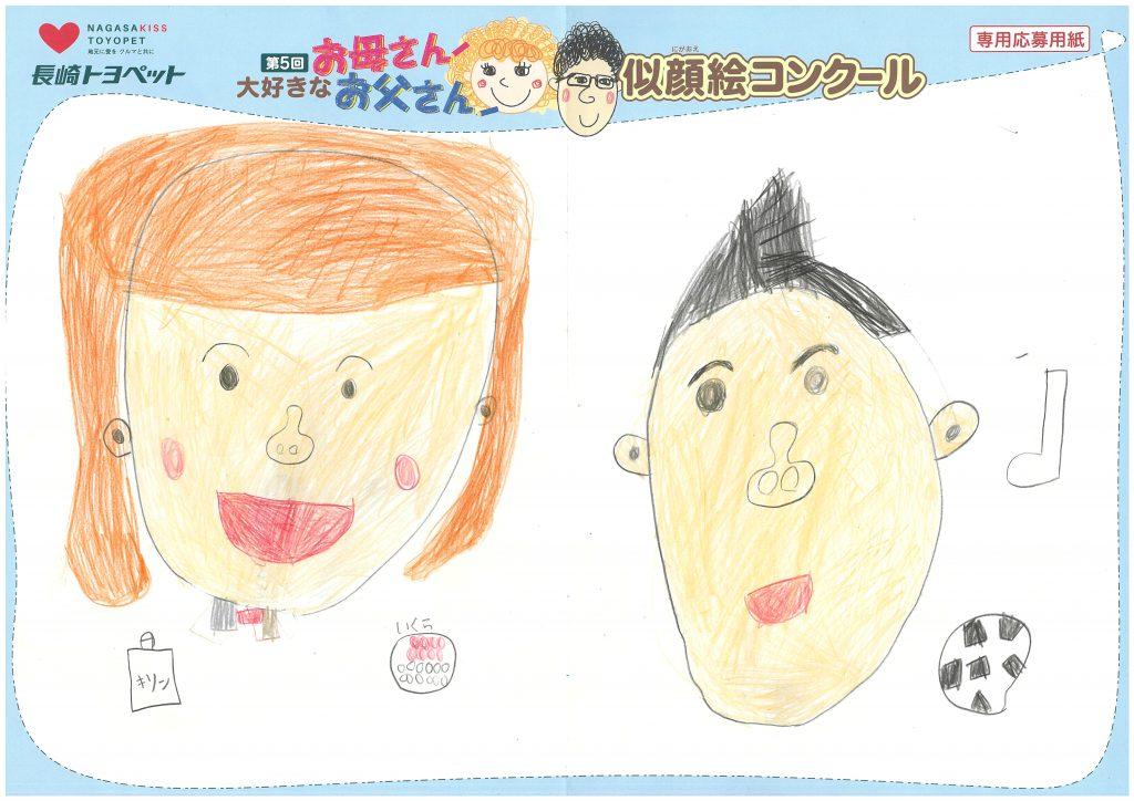 T.Sくん(8才)の作品