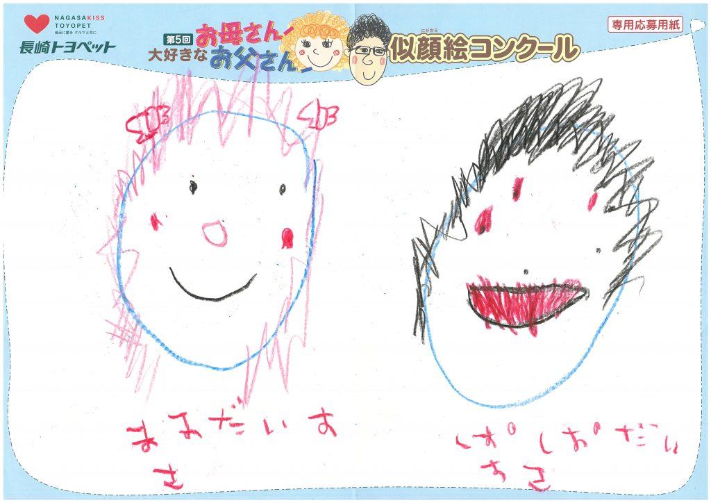 R.Hちゃん(5才)の作品