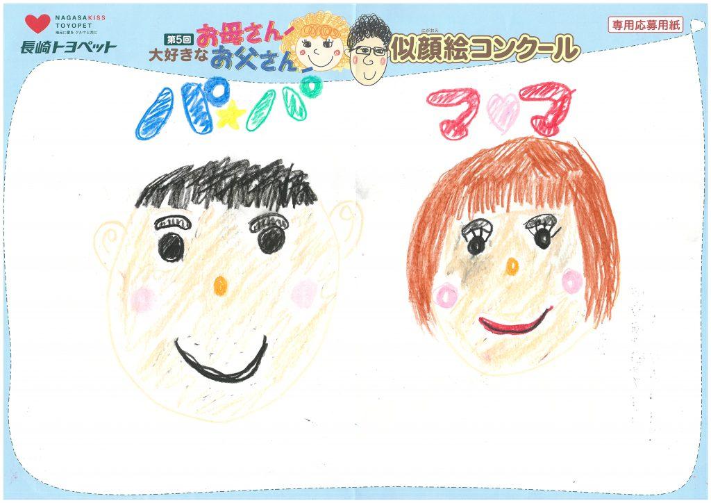 S.Uちゃん(9才)の作品