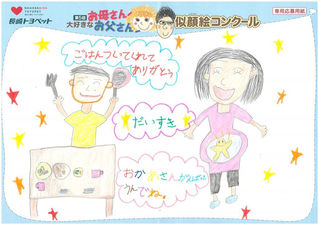 T.Hくん(7才)の作品