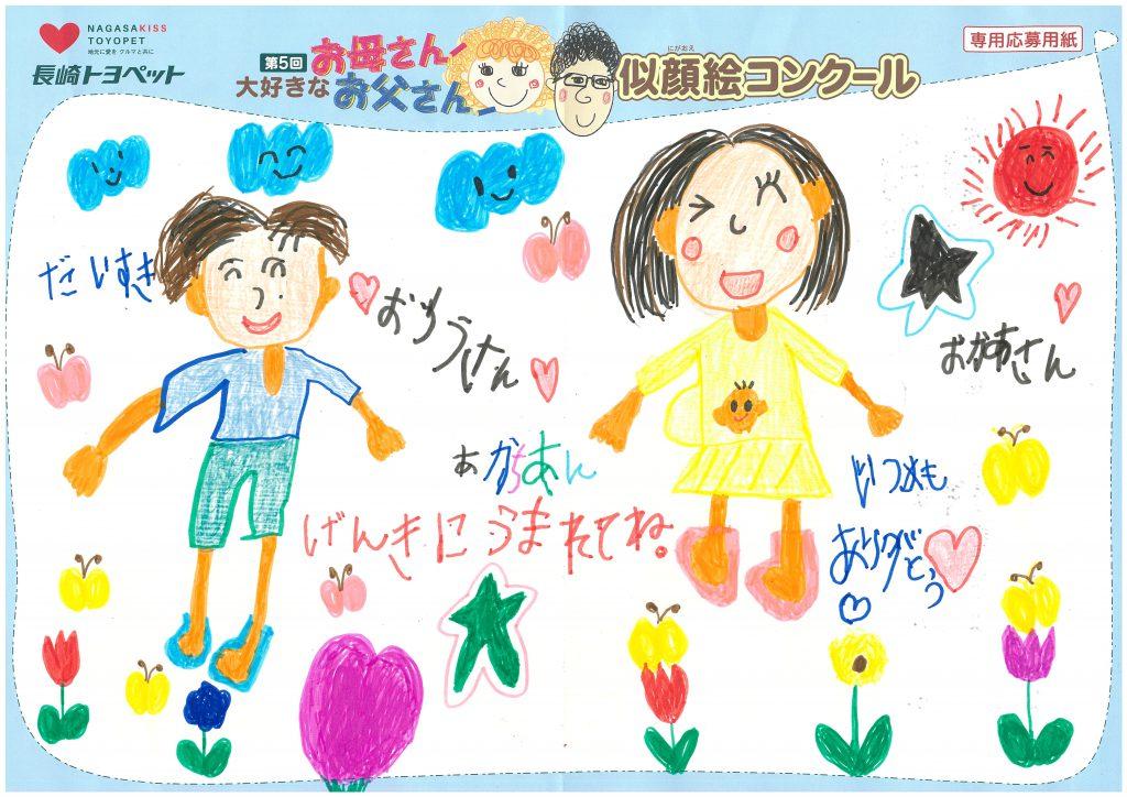 T.Hくん(6才)の作品