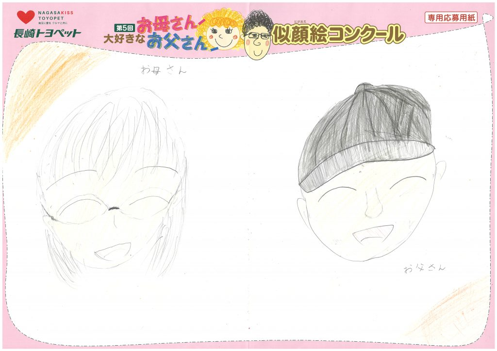 S.Iちゃん(11才)の作品