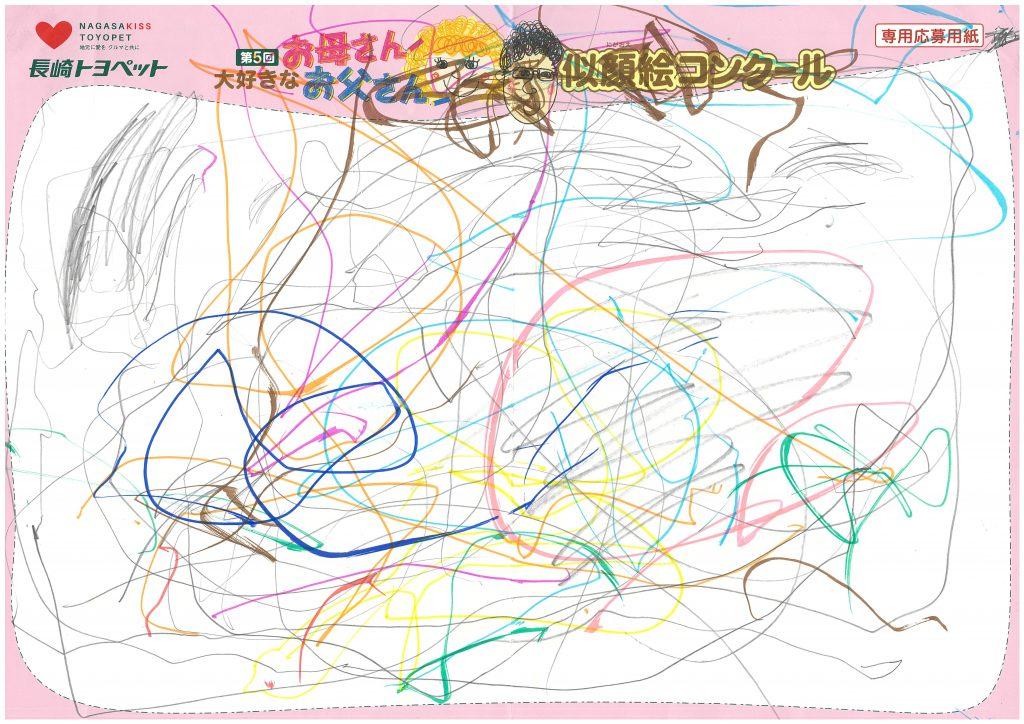 R.Mくん(1才)の作品