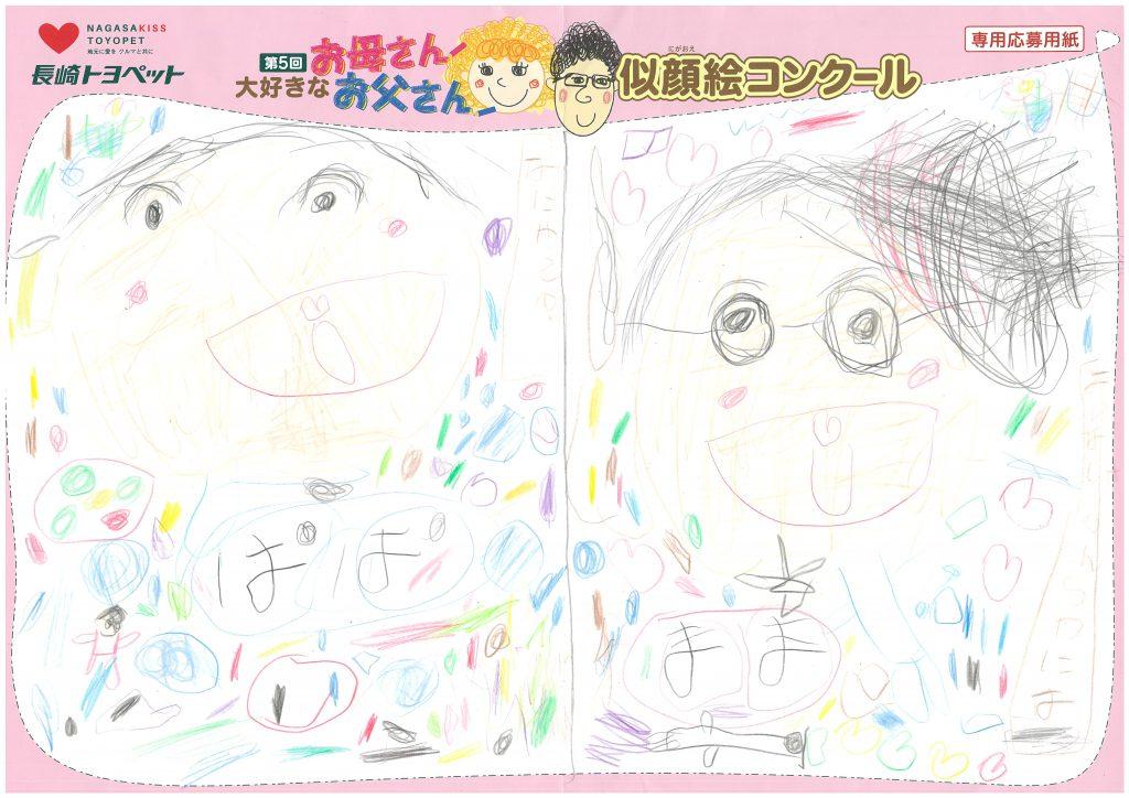 E.Tくん(5才)の作品