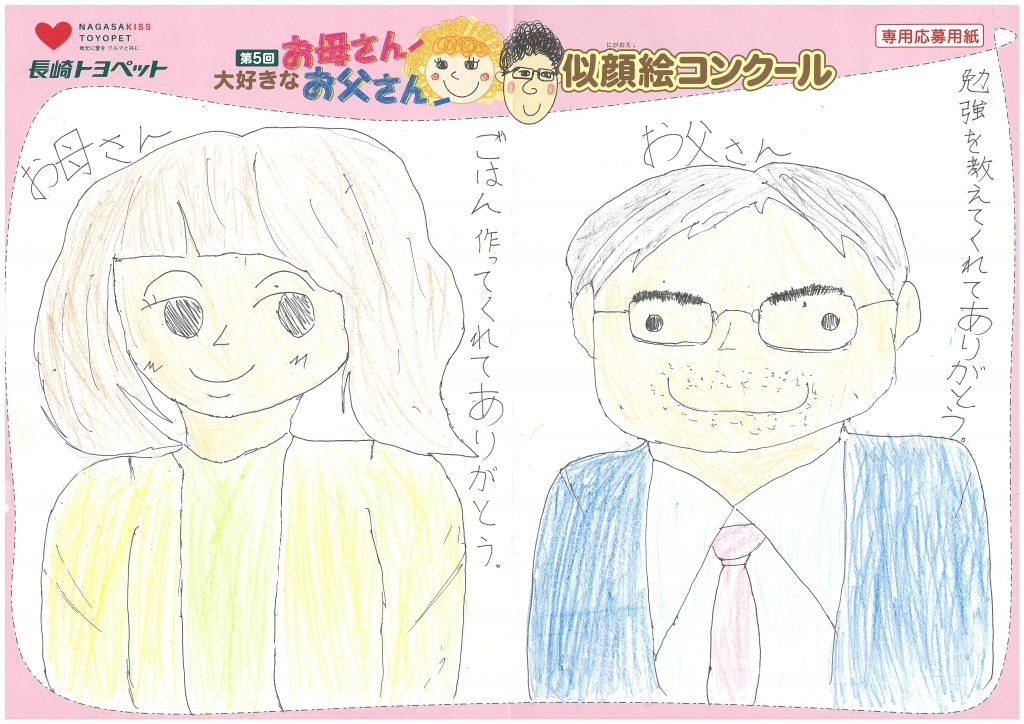 T.Hくん(11才)の作品