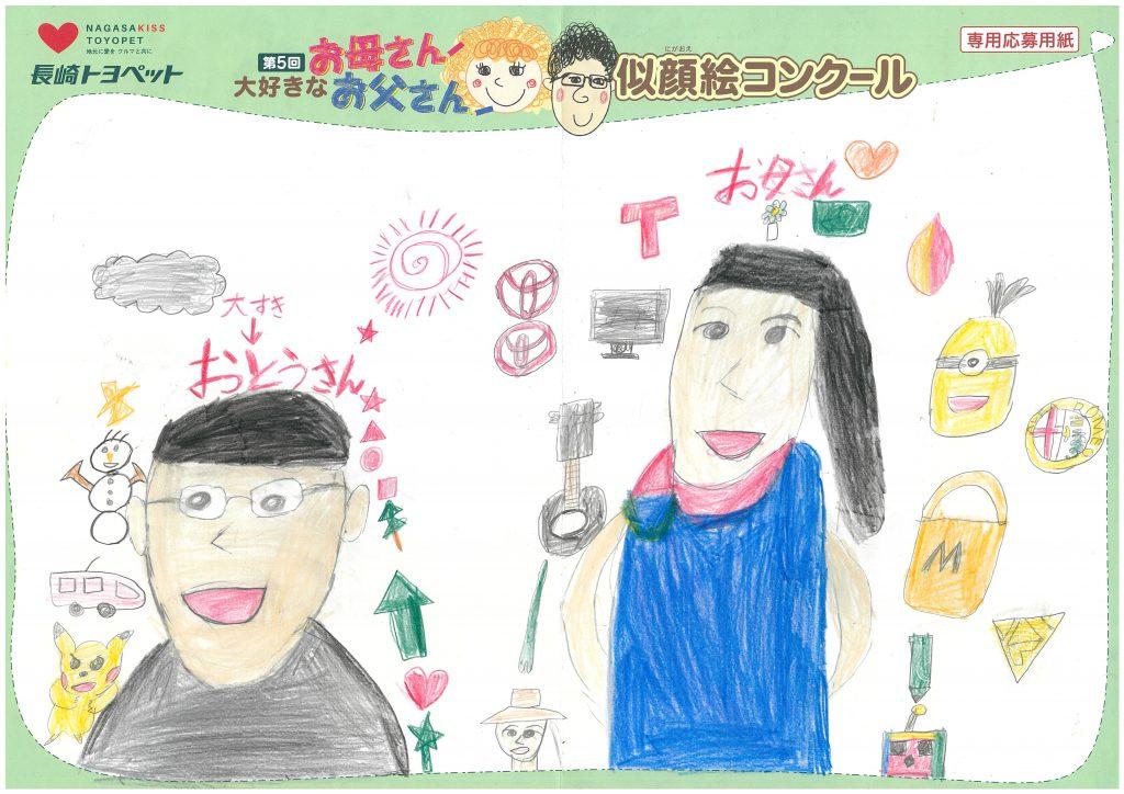 S.Nくん(8才)の作品