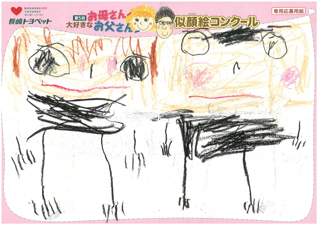 A.Iくん(4才)の作品