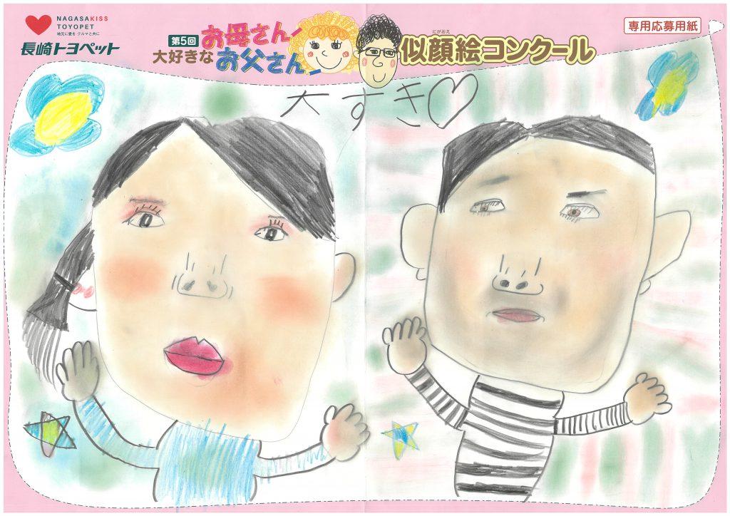 E.Aくん(7才)の作品