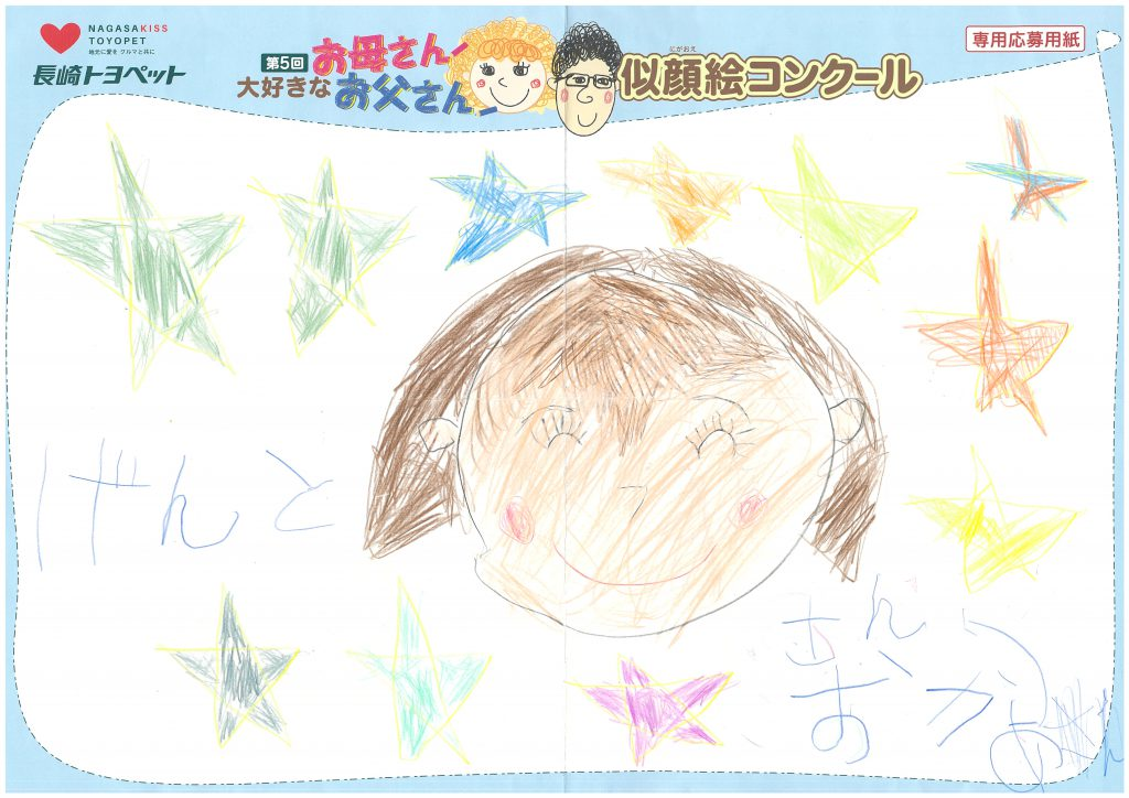 G.Yくん(5才)の作品
