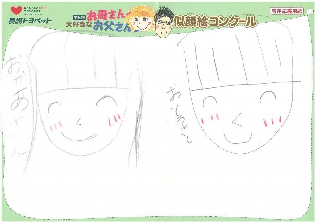 A.Mちゃん(6才)の作品