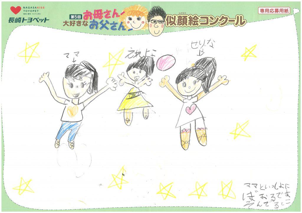S.Uちゃん(6才)の作品