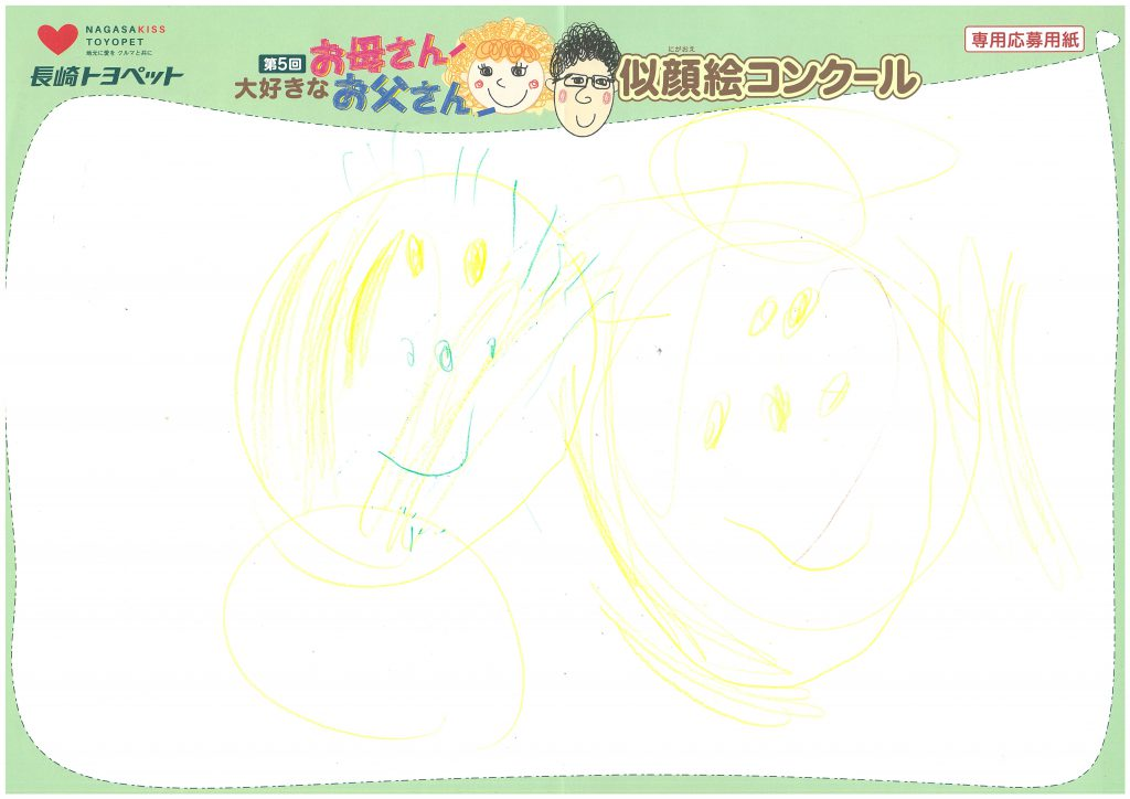E.Uちゃん(3才)の作品