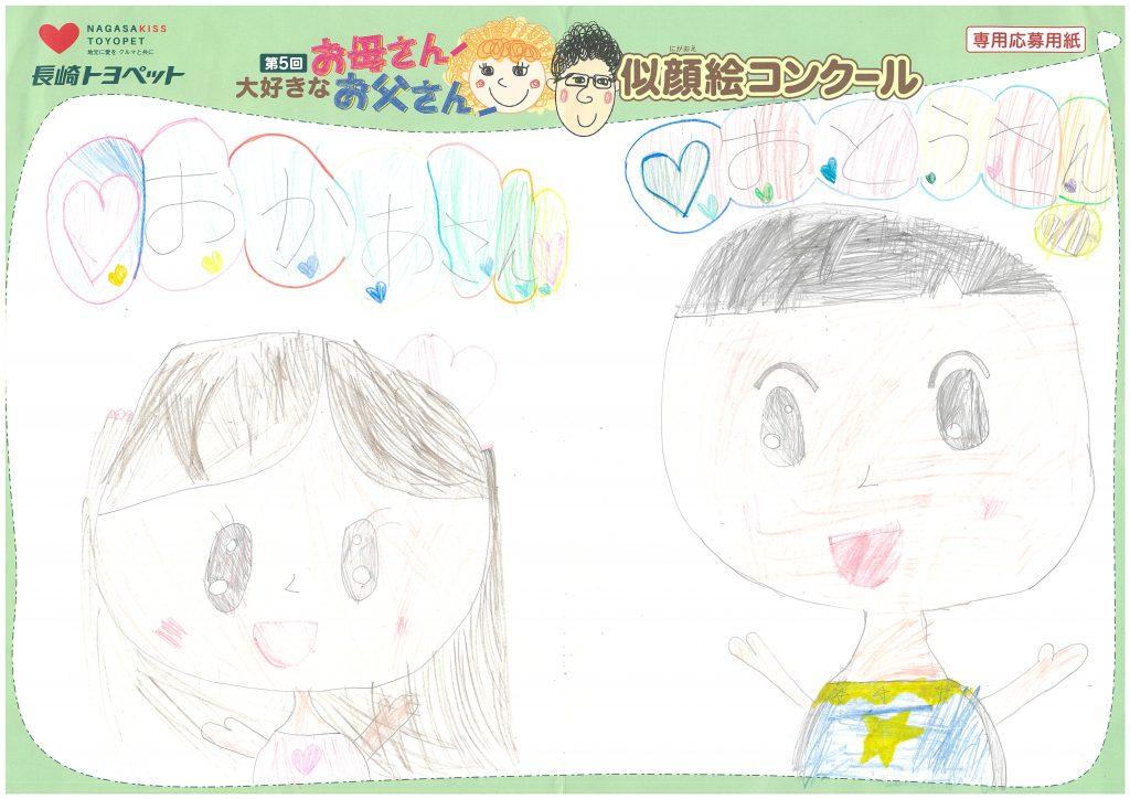H.Uちゃん(6才)の作品