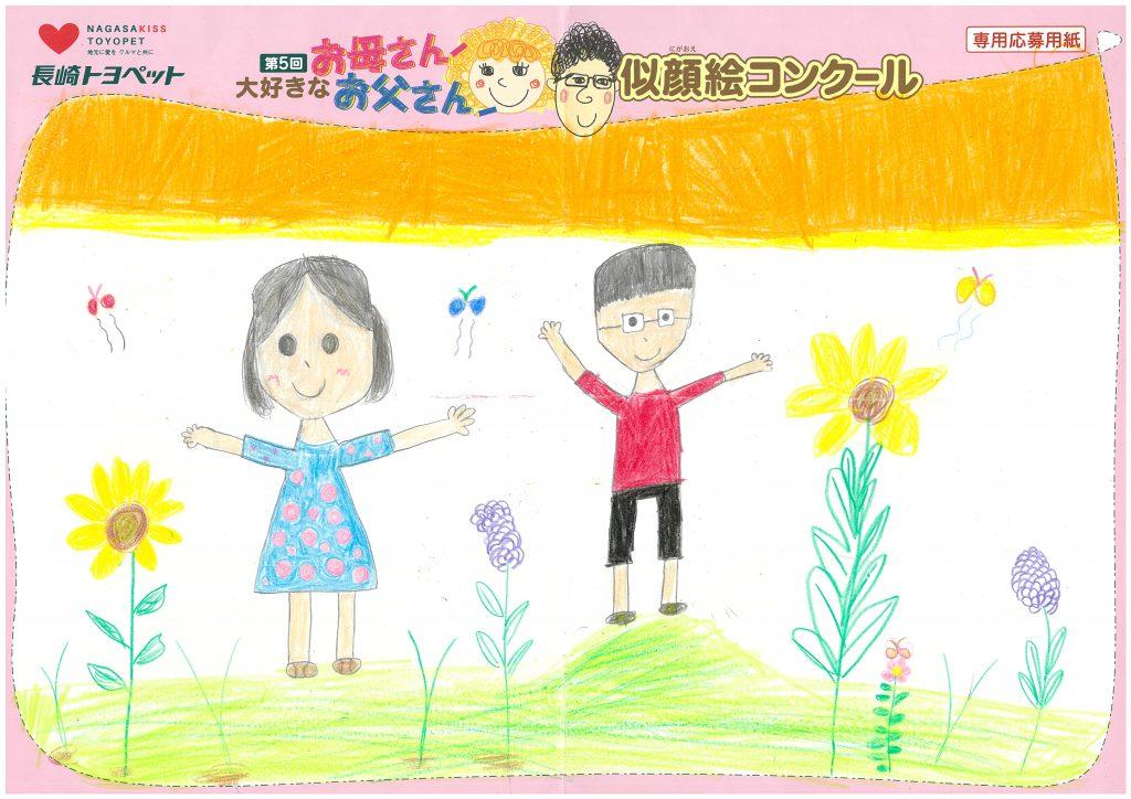 Y.Uちゃん(8才)の作品