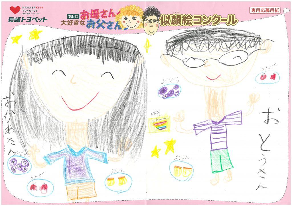 M.Hちゃん(7才)の作品