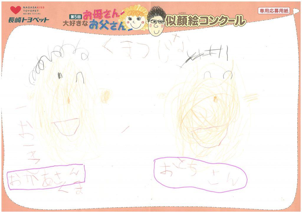 T.Kくん(5才)の作品