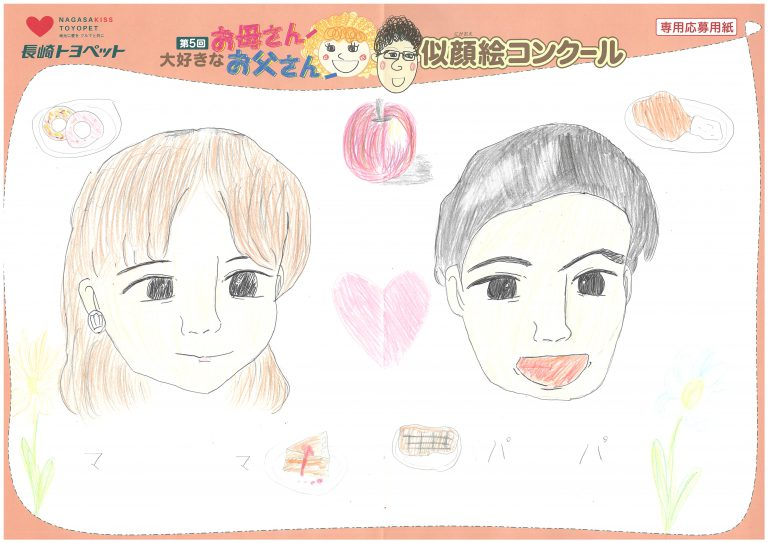 R.Sちゃん(12才)の作品