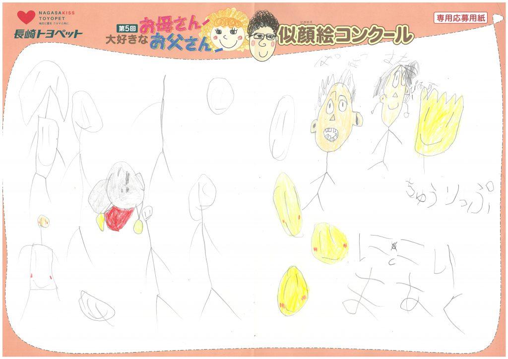 S.Sくん(6才)の作品