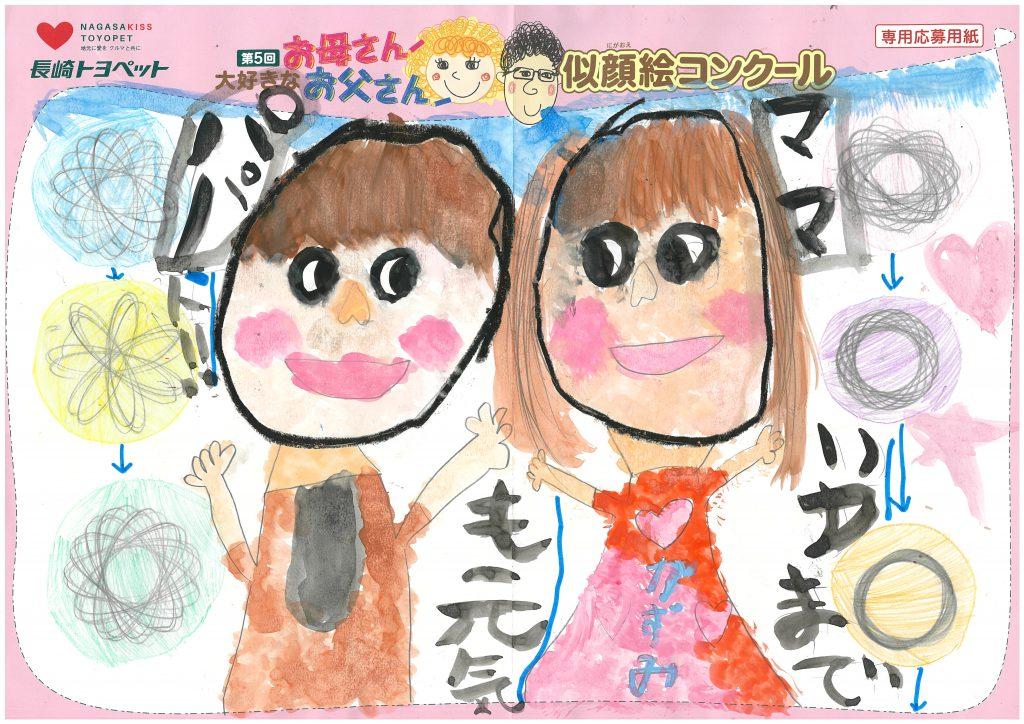 K.Kちゃん(8才)の作品