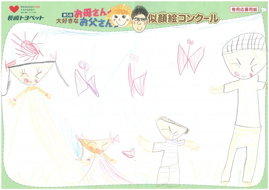 M.Yちゃん(5才)の作品