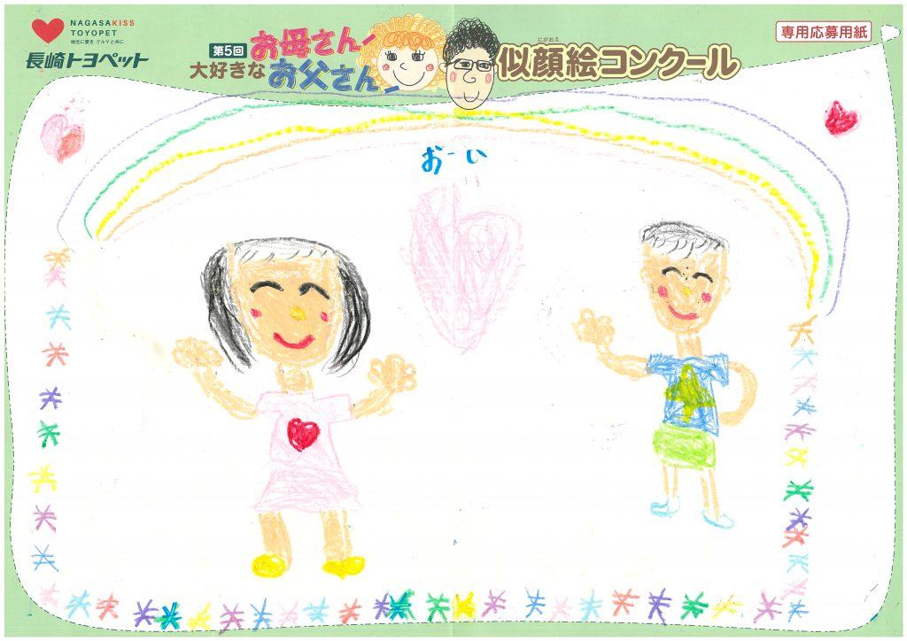 S.Yちゃん(7才)の作品