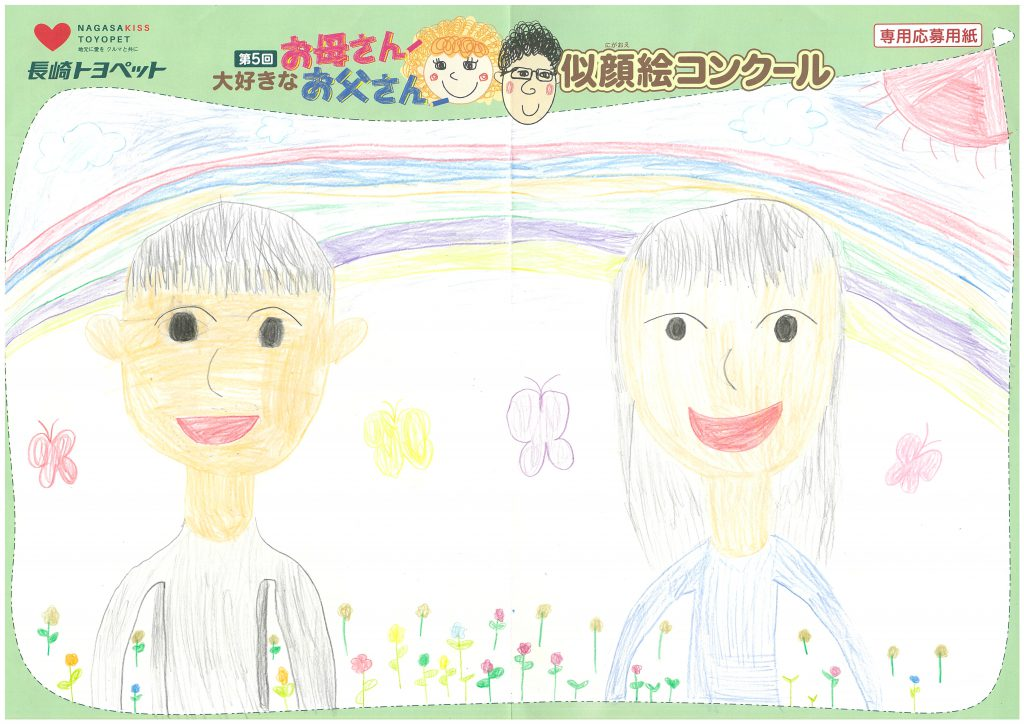 R.Uくん(8才)の作品