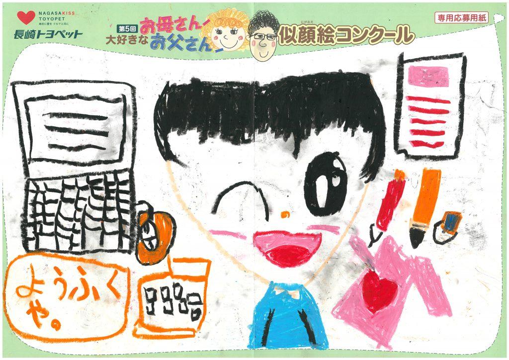 Y.Nちゃん(7才)の作品