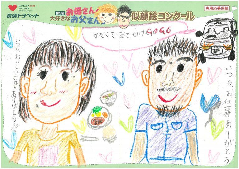K.Oちゃん(11才)の作品