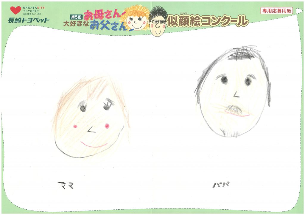 S.Kくん(7才)の作品