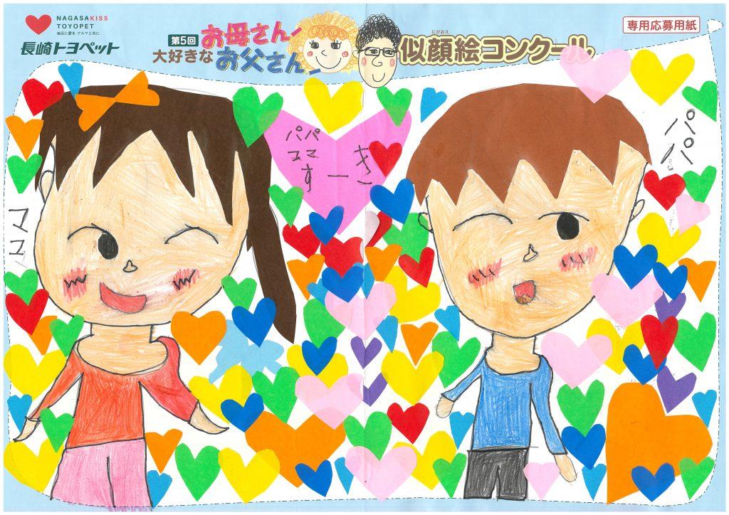 R.Sちゃん(7才)の作品
