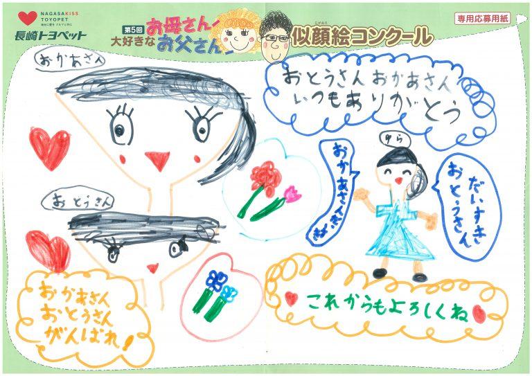 Y.Yちゃん(7才)の作品