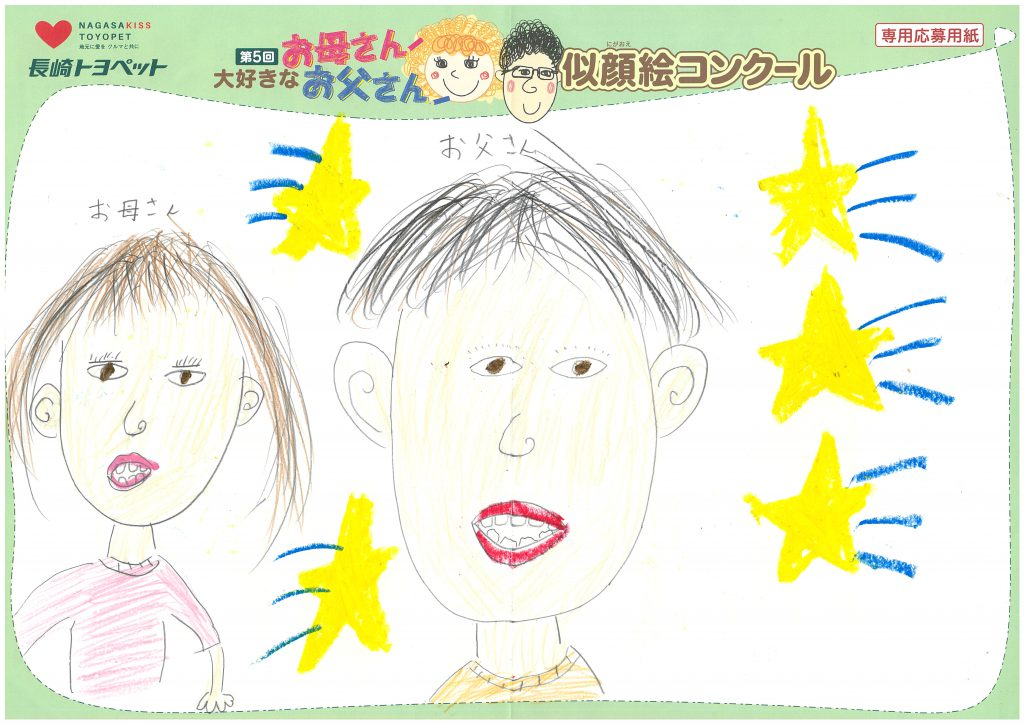 K.Tくん(10才)の作品